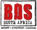 Boycott Divestment Sanctions (BDS) South Africa logo