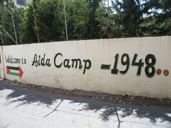 330px-Aida_Refugee_Camp_Entrance